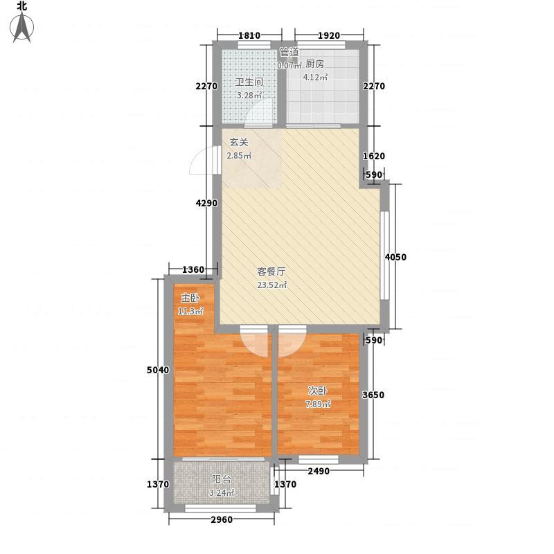 新和家园76.00㎡C户型2室2厅1卫1厨