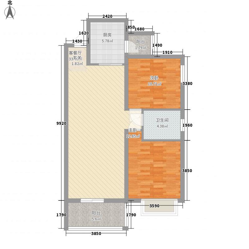 鸿瑞豪庭99.14㎡鸿瑞豪庭户型图A3户型2室2厅1卫99.14平方米2室2厅1卫1厨户型2室2厅1卫1厨