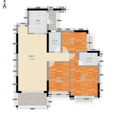 长沙恒大城3室1厅2卫1厨125.00㎡户型图