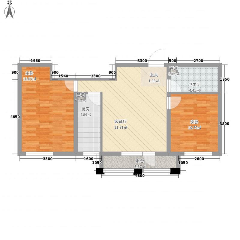 宏都峰景2、3号楼B2户型