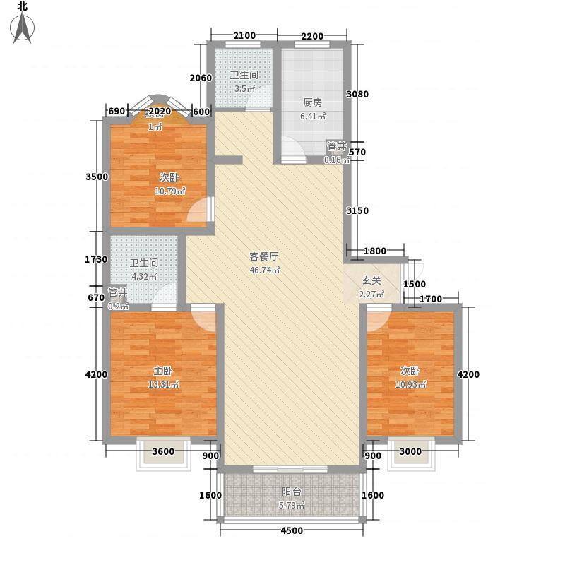 紫金风景线147.00㎡B6户型3室2厅2卫1厨