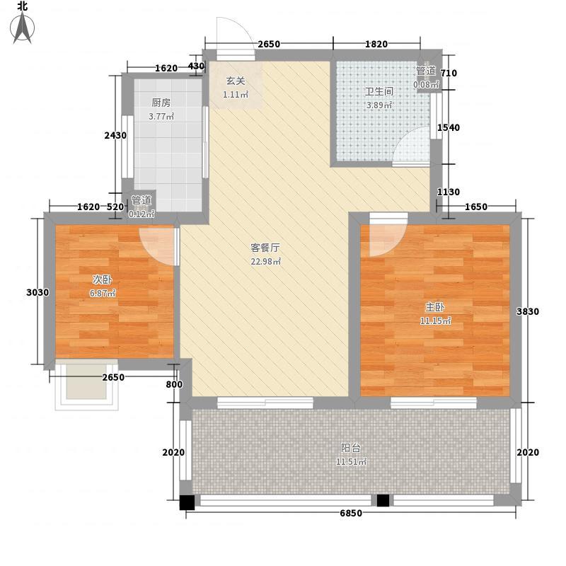 和地蓝湾86.97㎡和地蓝湾户型图20080426-A3偶数2、3、4号楼2室2厅1卫1厨户型2室2厅1卫1厨