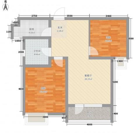 长城世纪华府2室1厅1卫1厨92.00㎡户型图