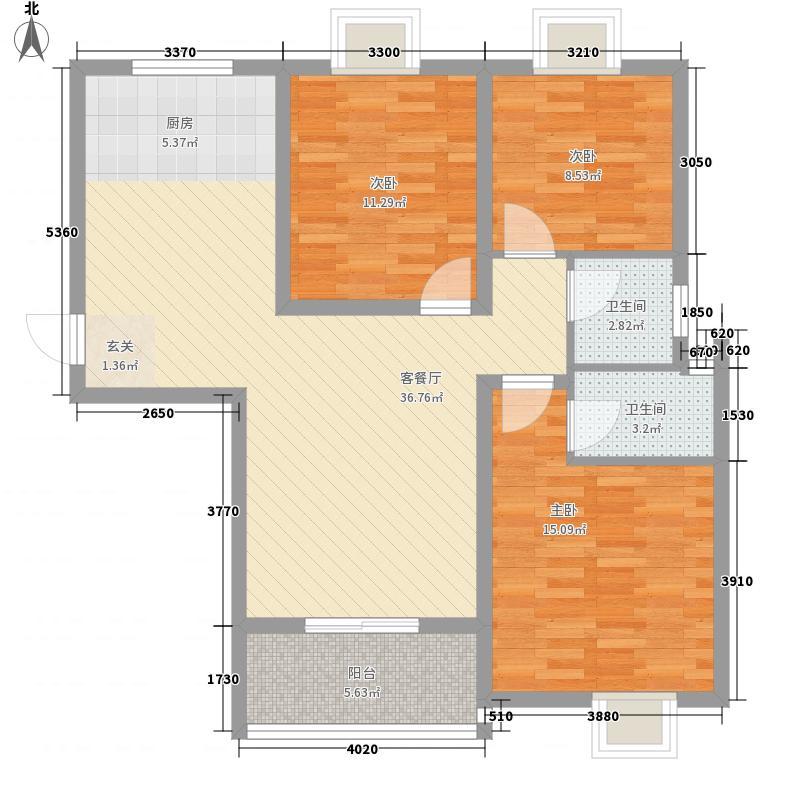 晶都瑞嘉花园118.35㎡户型3室2厅2卫1厨