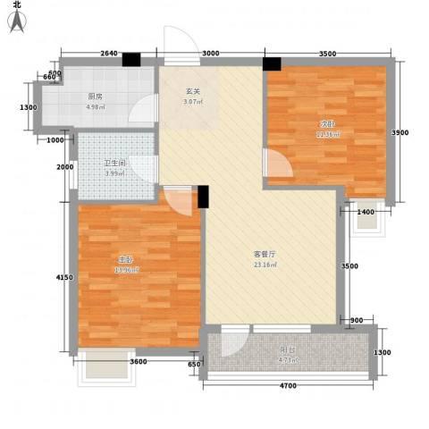 长城世纪华府2室1厅1卫1厨82.00㎡户型图
