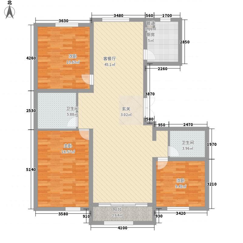 骏景茗居147.73㎡户型3室2厅2卫1厨