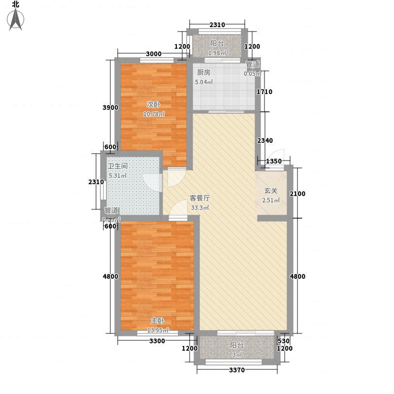 恒安天一名筑94.29㎡恒安天一名筑户型图2室2厅1卫户型10室