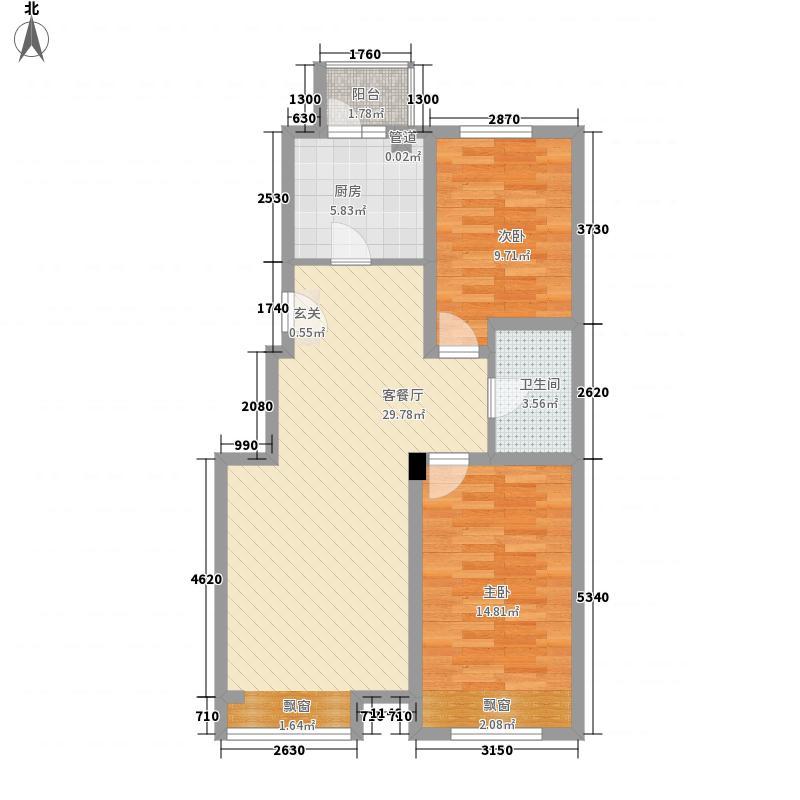 第九街区93.52㎡第九街区户型图3室2厅1卫户型10室
