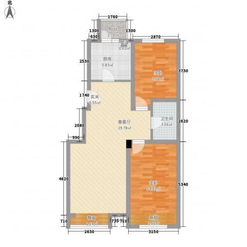 第九街区2室1厅1卫1厨94.00㎡户型图