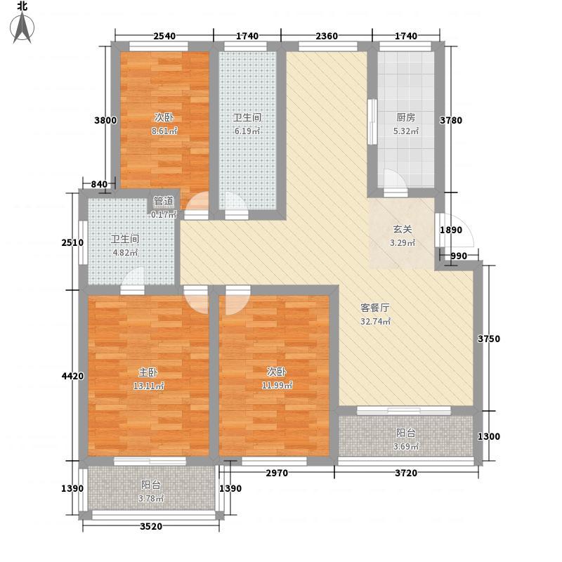 宏泰花园132.00㎡户型3室2厅2卫1厨