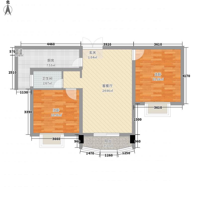 国际丽都城89.99㎡国际丽都城户型图2#、3#楼A户型2室2厅1卫1厨户型2室2厅1卫1厨
