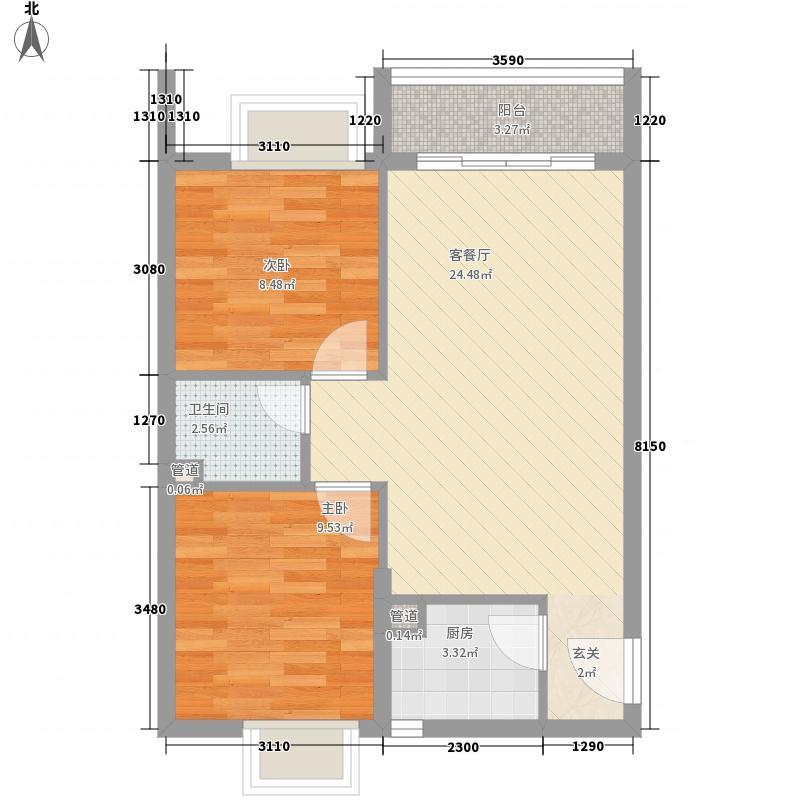 卡罗社区72.28㎡卡罗社区户型图C32室2厅1卫1厨户型2室2厅1卫1厨