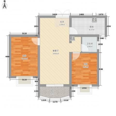 国际丽都城2室1厅1卫1厨85.00㎡户型图
