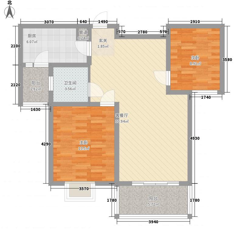 日出东方7.38㎡D2户型2室2厅1卫1厨