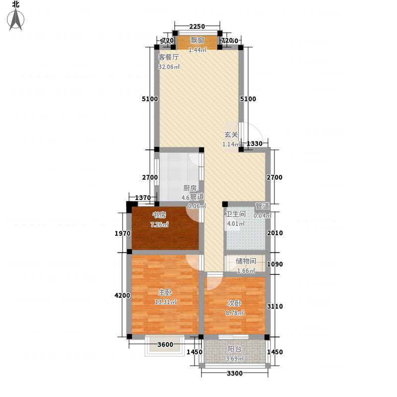 众合西景93.20㎡户型3室2厅1卫1厨
