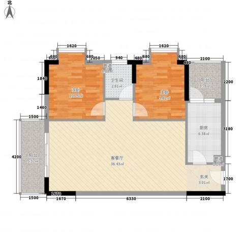 红荔花园2室1厅1卫1厨75.50㎡户型图