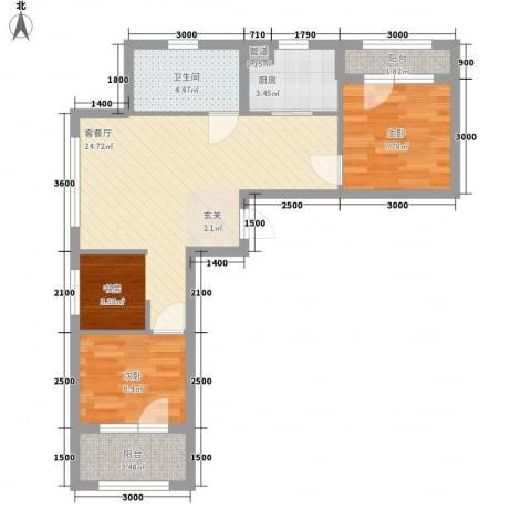 家豪圣托里尼2室1厅1卫1厨79.00㎡户型图