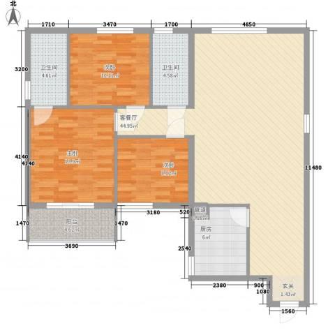 中凯城市之光3室1厅2卫1厨136.00㎡户型图