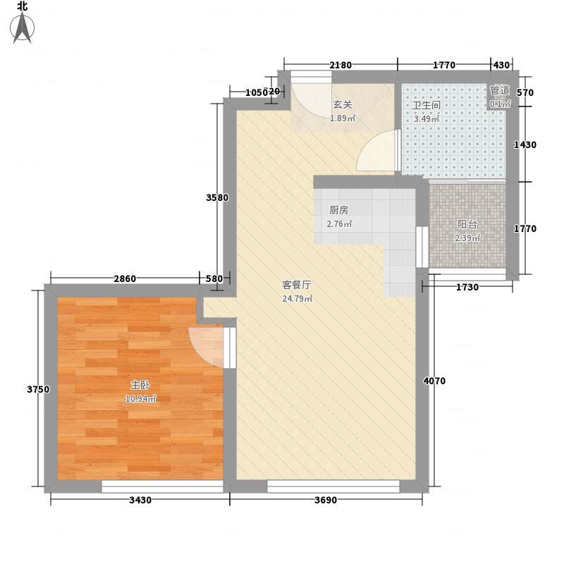 雅戈尔太阳城户型图一期高层1#C户型 1室2厅1卫1厨