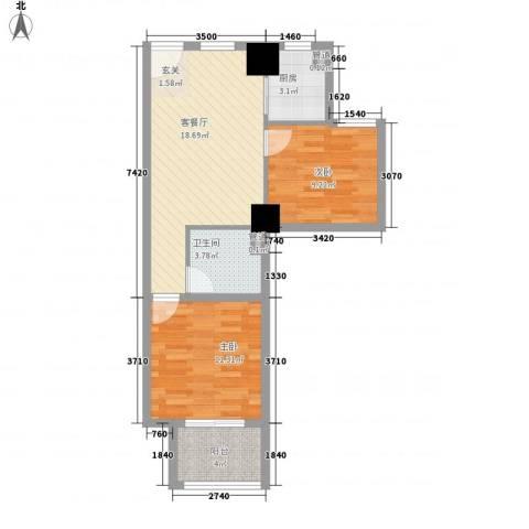 香江生态名郡2室1厅1卫1厨73.00㎡户型图