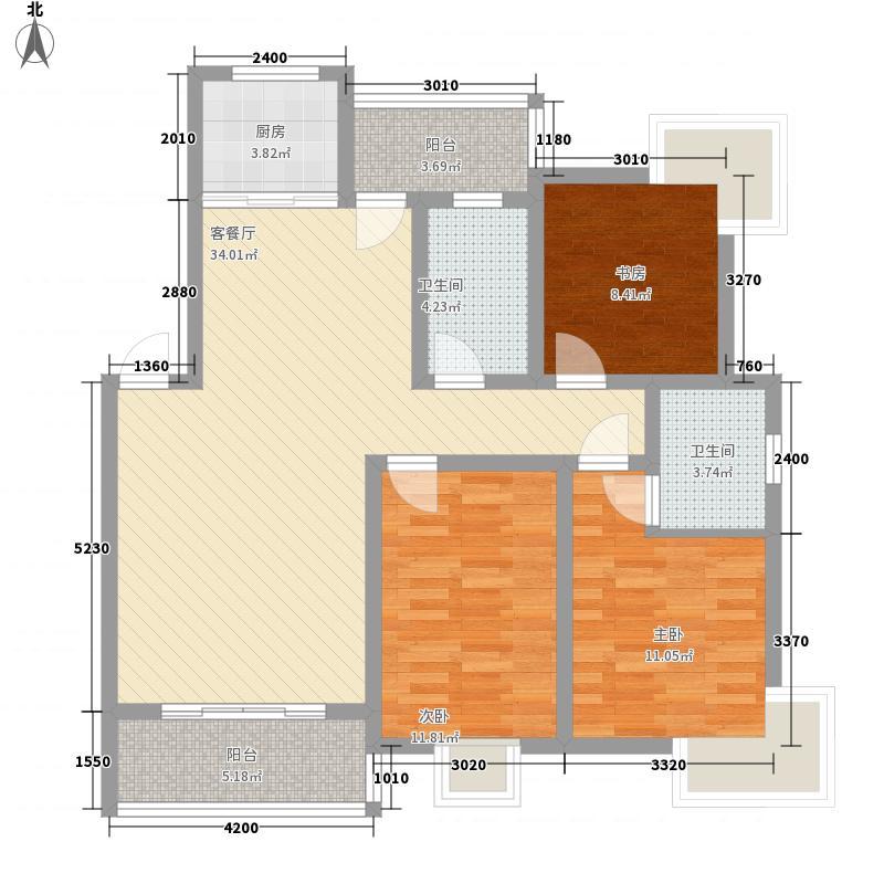 宝来居2号楼A户型3室2厅2卫1厨