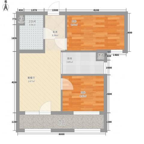 家豪圣托里尼2室1厅1卫1厨64.00㎡户型图