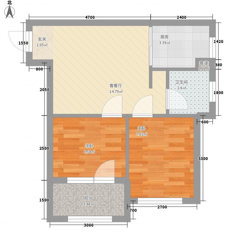 家豪圣托里尼59.19㎡家豪圣托里尼户型图1-3号楼B2户型2室2厅1卫1厨户型2室2厅1卫1厨