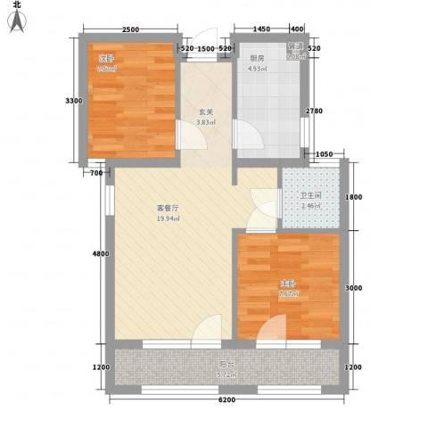 家豪圣托里尼2室1厅1卫1厨71.00㎡户型图
