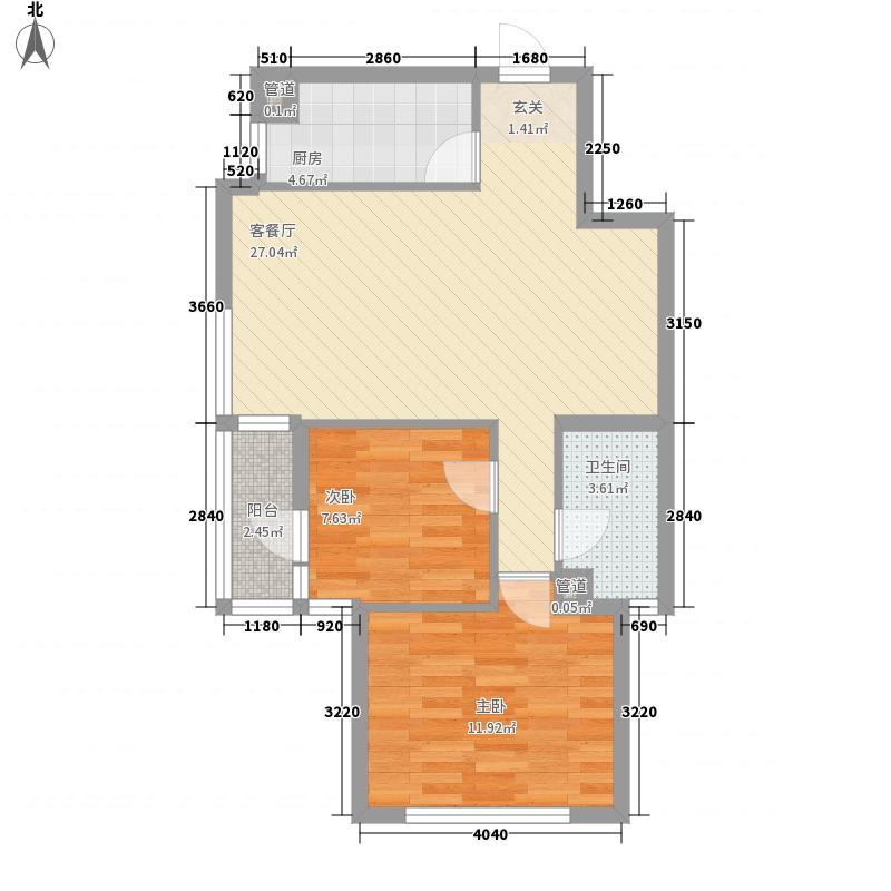 聚鑫小区三期82.01㎡聚鑫小区三期户型图户型图2室2厅1卫1厨户型2室2厅1卫1厨