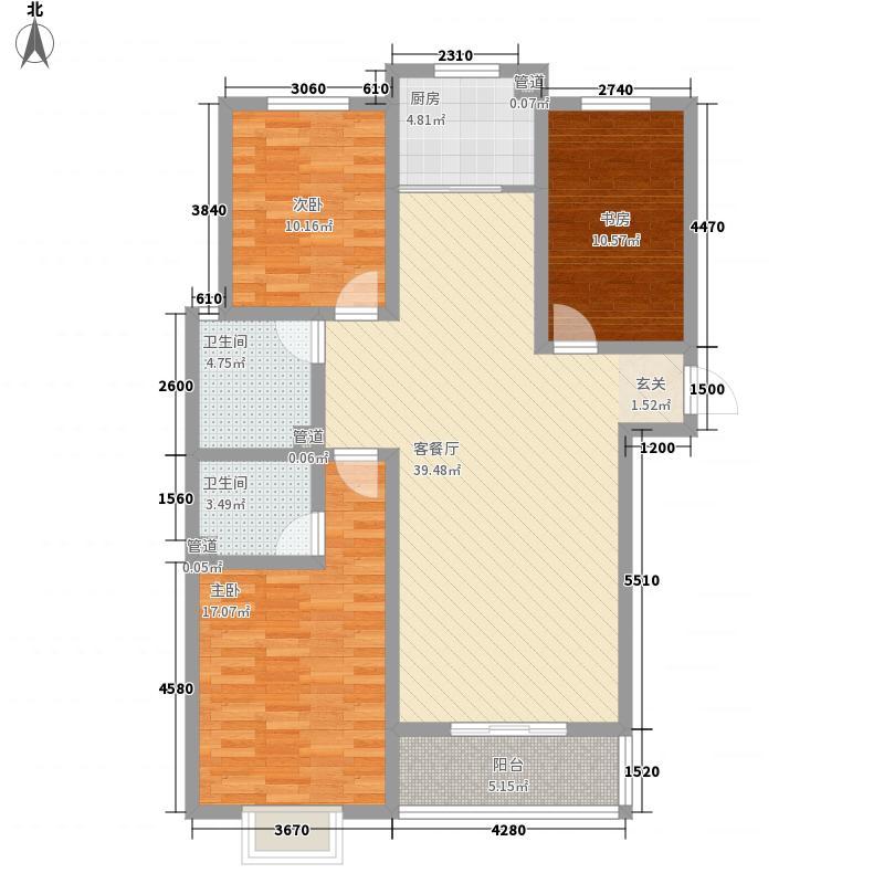 国际新城瑞德苑137.20㎡一期标准层D户型3室2厅2卫1厨
