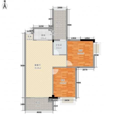 红荔花园2室1厅1卫1厨86.00㎡户型图
