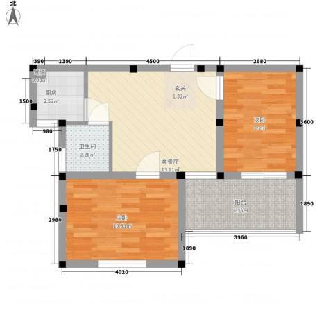 百悦家花园2室1厅1卫1厨62.00㎡户型图