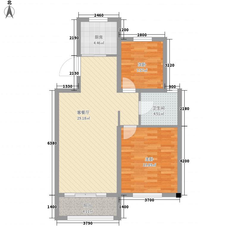 海情御园B2户型2室2厅1卫1厨