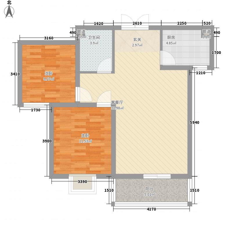 富丽广场88.00㎡A户型2室2厅1卫1厨