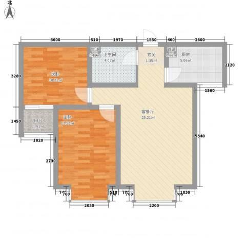 甬港花园2室1厅1卫1厨69.50㎡户型图