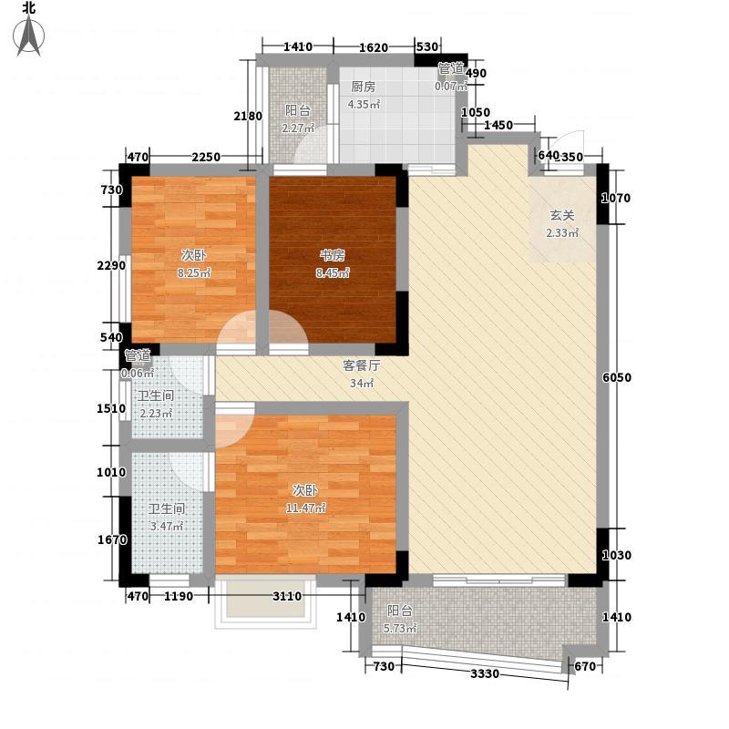 香格里拉花园117.70㎡尊优尚品户型3室2厅2卫1厨