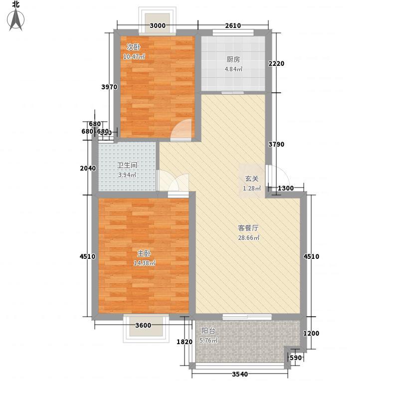 永嘉太阳城K户型2室2厅1卫1厨
