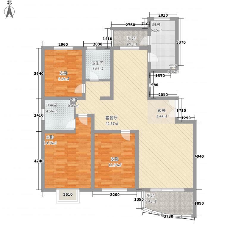 鸿运润园146.57㎡E1-1型⊙■〓户型3室2厅2卫1厨