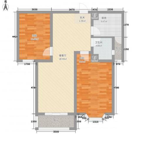 尚水金地2室1厅1卫1厨69.36㎡户型图
