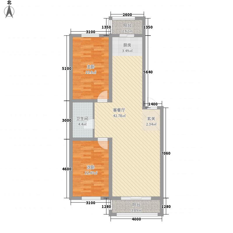 南山秀水101.84㎡南山秀水多层20#二室二厅一卫101.84平户型10室