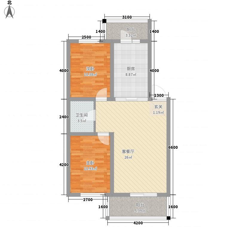 世博弘苑户型图2室2厅