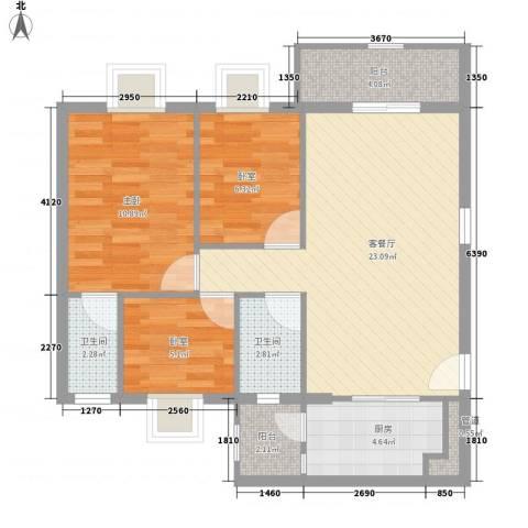 汇星苑1室1厅2卫1厨88.00㎡户型图