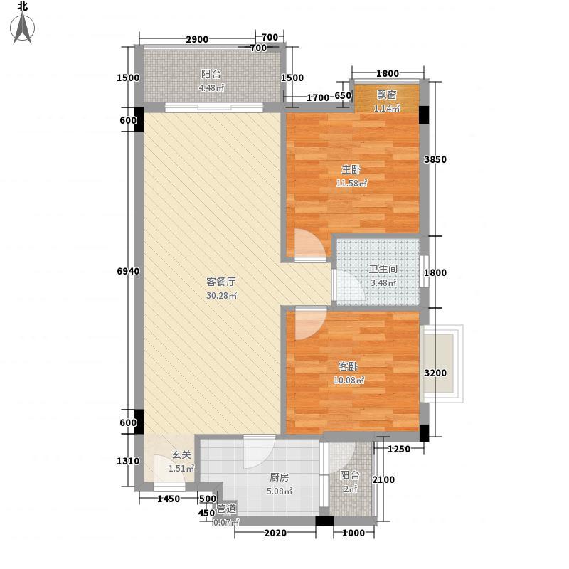 怡雅名苑74.00㎡怡雅名苑户型图CD型单位标准层户型平面图01单位2室2厅1卫户型2室2厅1卫