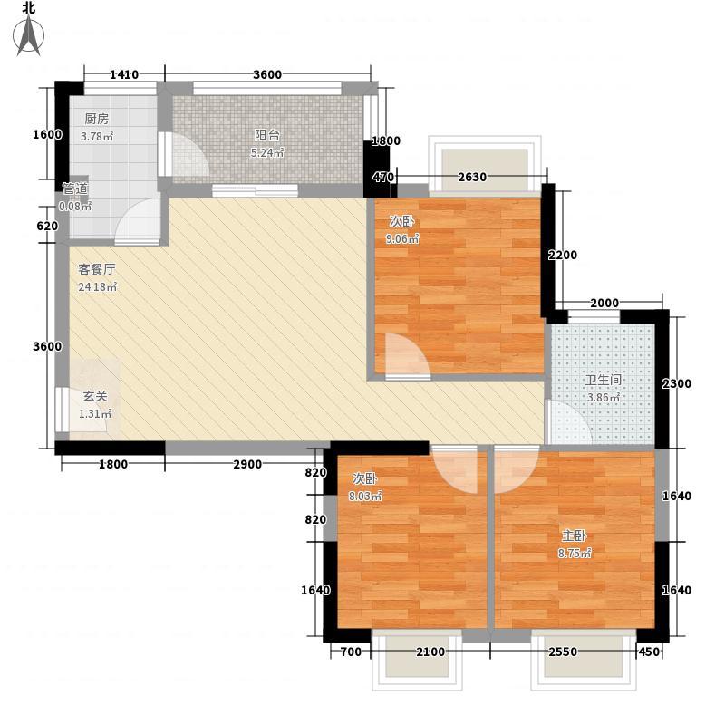 东辰雅园88.00㎡3户型3室2厅1卫