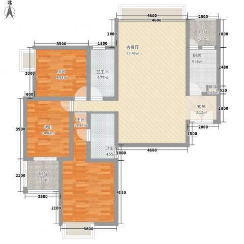 新兴骏景园3室1厅2卫1厨139.00㎡户型图