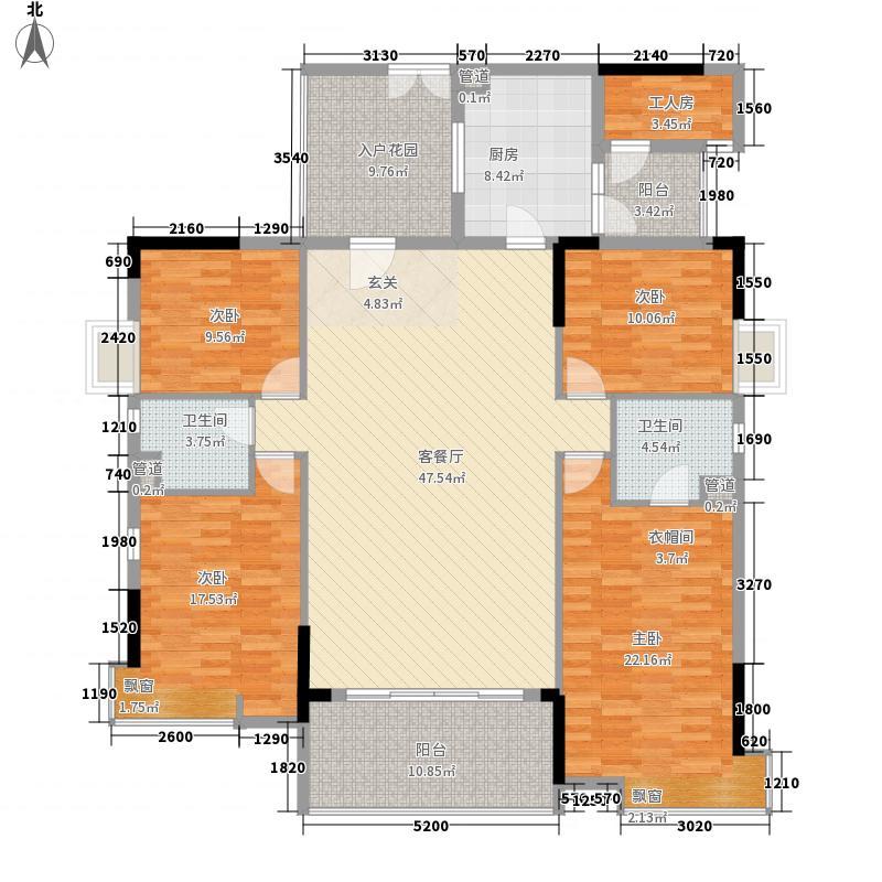 领地海纳天河花园82.00㎡领地海纳天河花园户型图4、5栋标准层01户型2室2厅2卫1厨户型2室2厅2卫1厨