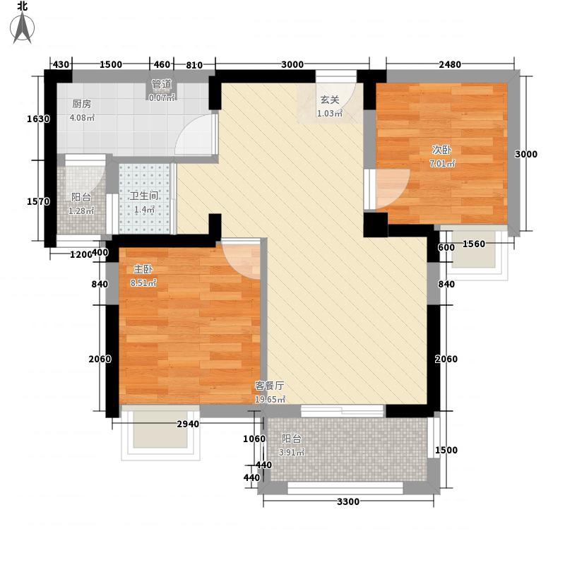 东辰雅园67.00㎡4户型2室2厅1卫