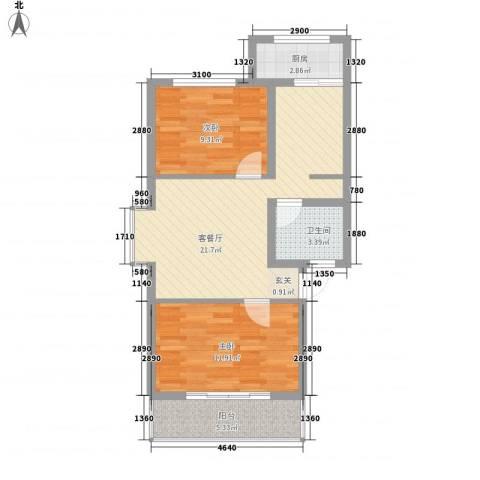 荷畔水都2室1厅1卫1厨54.50㎡户型图
