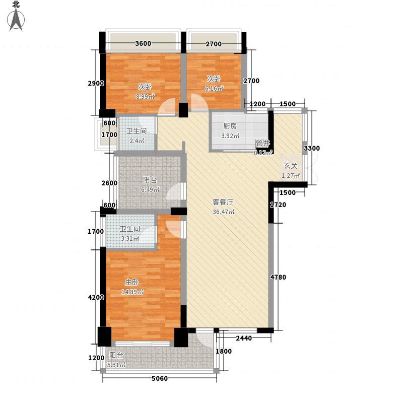 第九湾112.00㎡9#、10#01户型3室2厅2卫