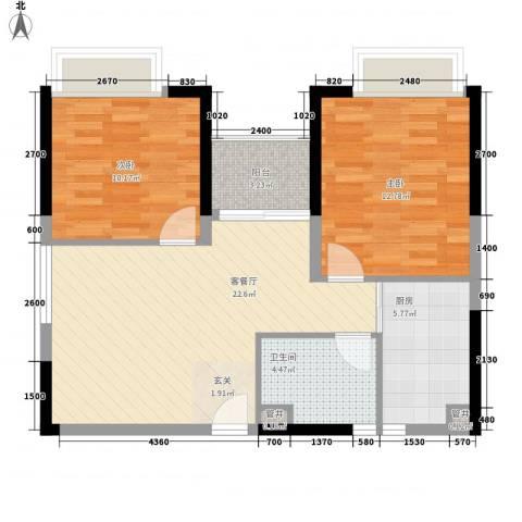 东城商贸花园2室1厅1卫1厨77.00㎡户型图